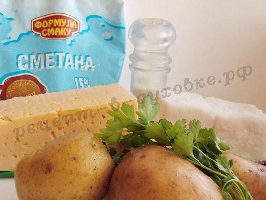 ингредиенты для картошки-гармошки с салом и сыром