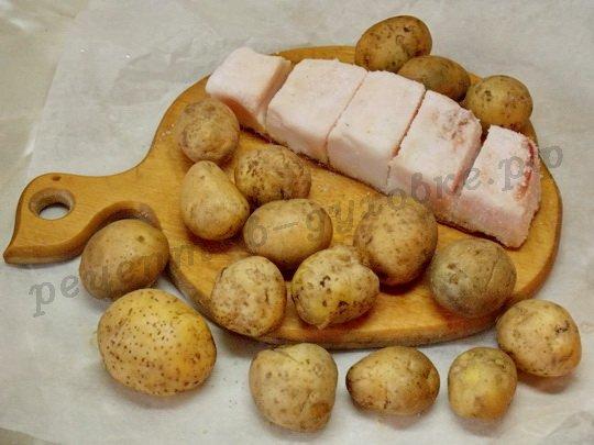 ингредиенты для корабликов из картошки с салом