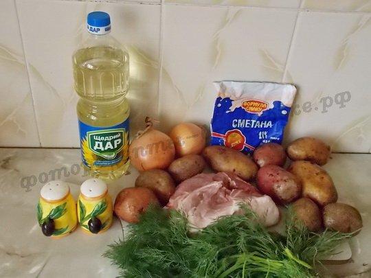 ингредиенты для приготовления картошки с мясом в сметане