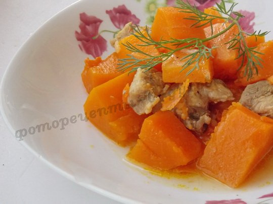 Как приготовить мясо с тыквой в духовке