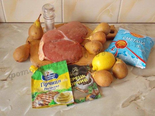 ингредиенты для запечённого мяса с грушами