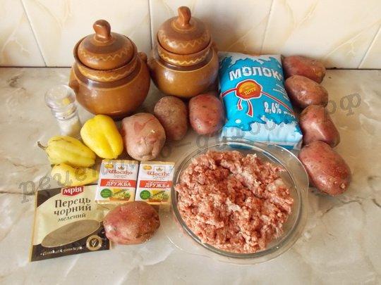 ингредиенты для картофеля с сырками в горшочках
