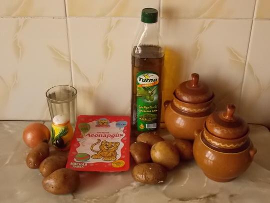 ингредиенты для картошки с сосисками в горшочках в духовке