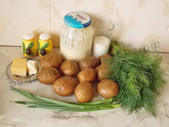 ингредиенты для картошки в сливках