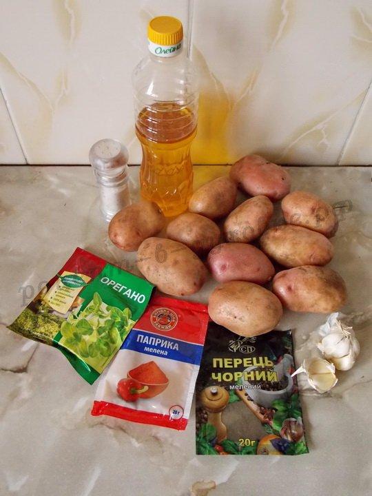 ингредиенты для картошки по деревенски