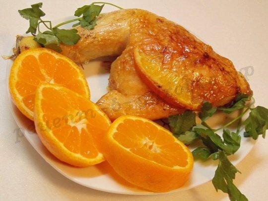 курица с апельсинами готова