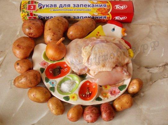 ингредиенты для курицы с картошкой в рукаве