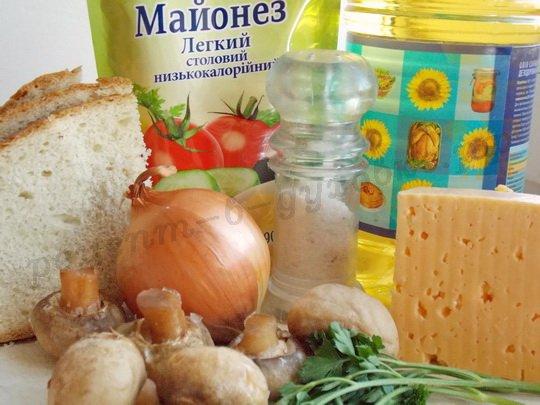 ингредиенты для горячих бутербродов с грибами