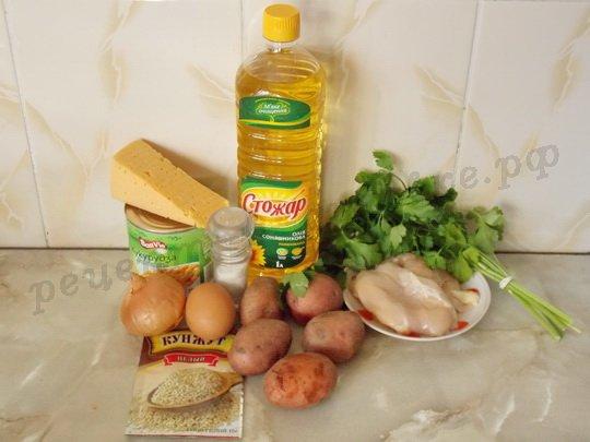 ингредиенты для картофельных корзиночек с начинкой