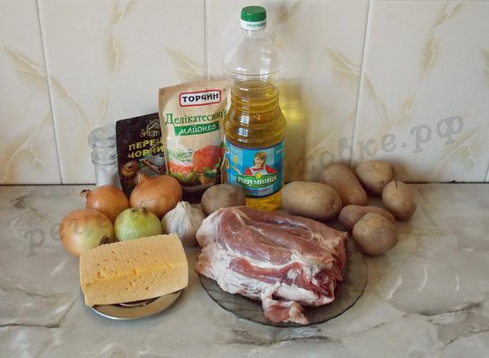 ингредиенты для картошки со свининой по-французски