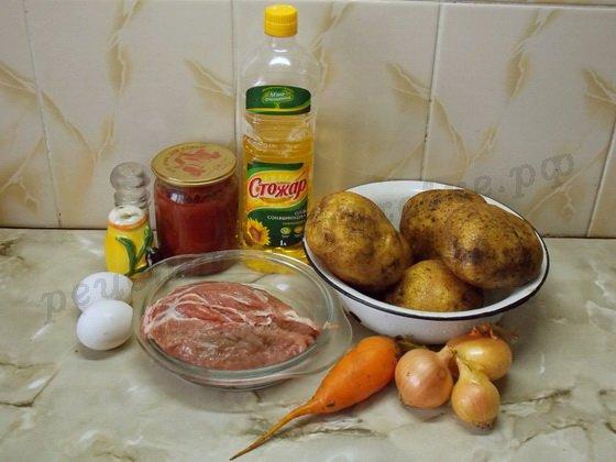 ингредиенты для картофельного вулкана