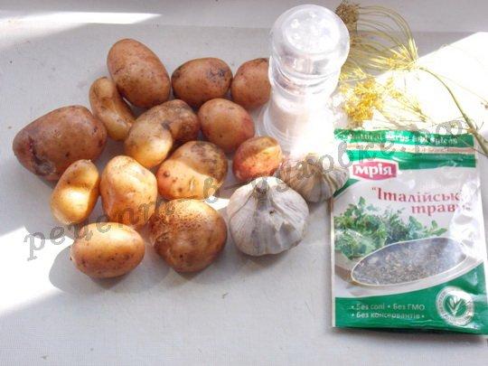 ингредиенты для запечённой картошки с травами