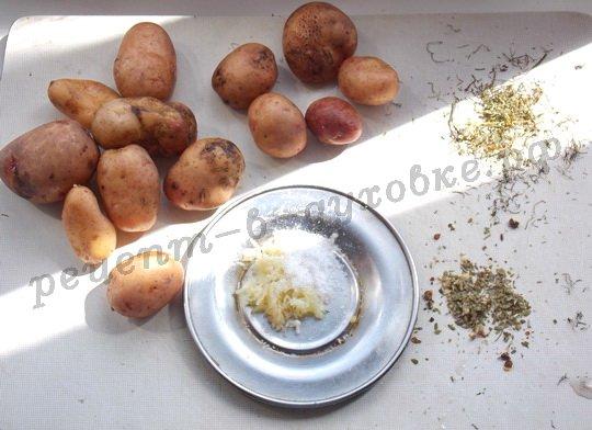 подготовим картошку