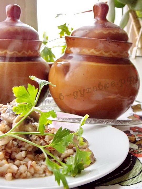 гречка с шампиньонами и луком