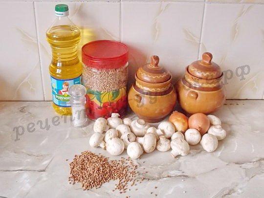ингредиенты для гречки с шампиньонами