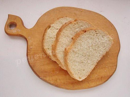 нарежем хлеб ломтиками