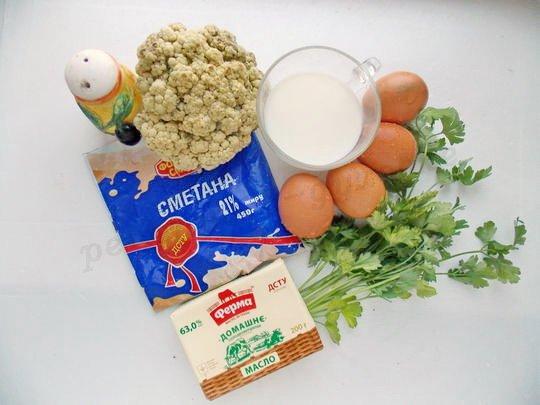ингредиенты для омлета с цветной капустой