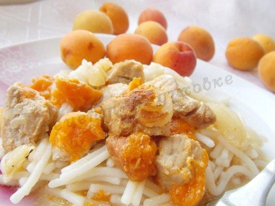 мясо запечённое с абрикосами