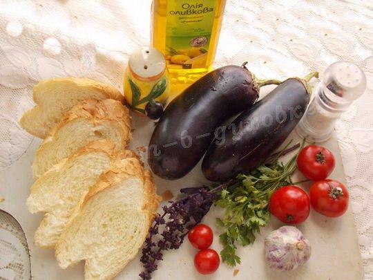 ингредиенты для брускетты с баклажанами