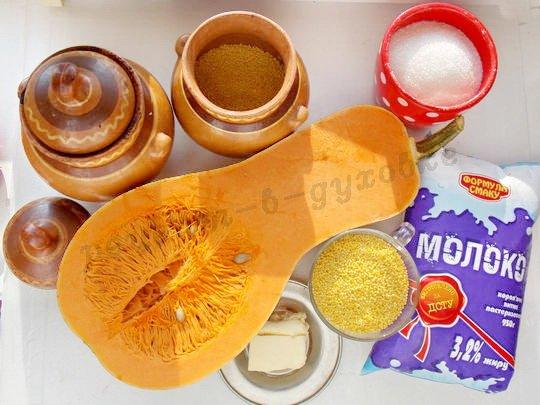 ингредиенты для тыквенной каши с пшеном
