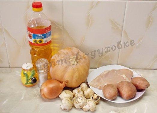 ингредиенты для тыквы, фаршированной курицей и грибами