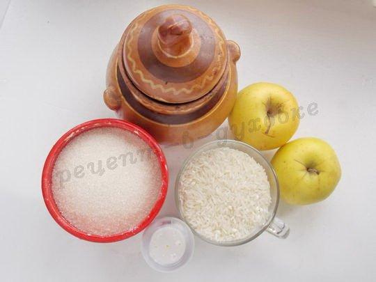 ингредиенты для рисовой каши с яблоками
