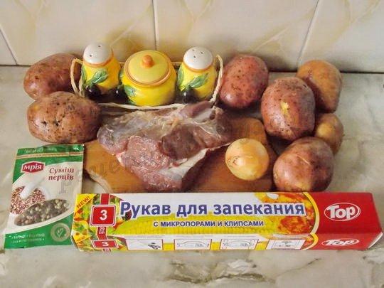 ингредиенты для картофеля с говядиной