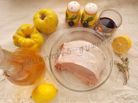 ингредиенты для мяса с айвой