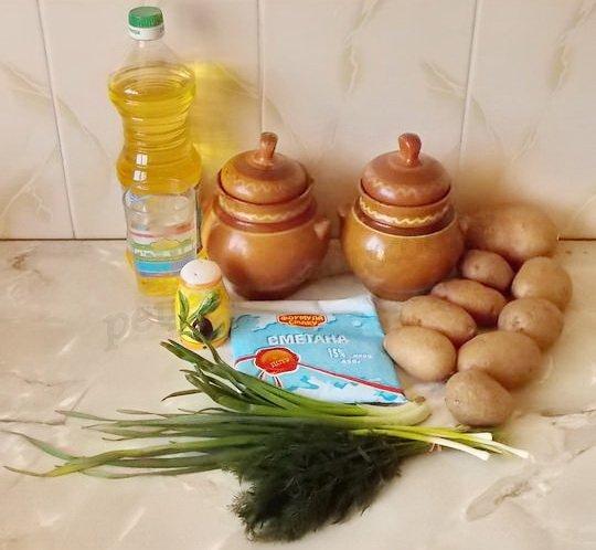 ингредиенты для картошки со сметаной в горшочках