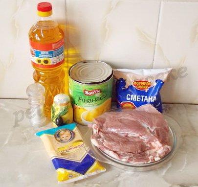 ингредиенты для мяса с ананасами и сыром