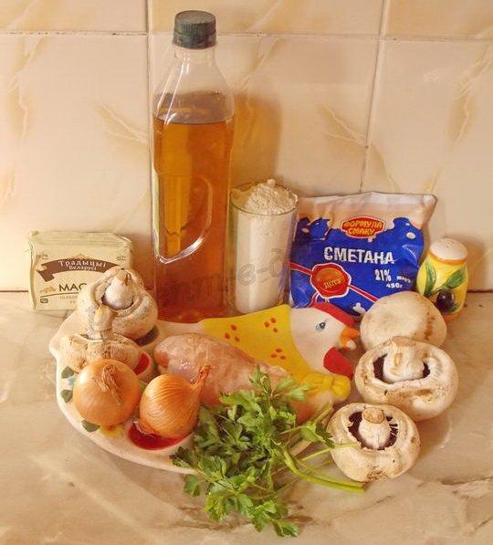 ингредиенты для тарталеток с жюльеном