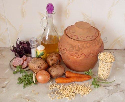 ингредиенты для супа с горохом