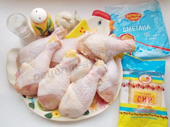 ингредиенты для куриных ножек с сыром и сметаной