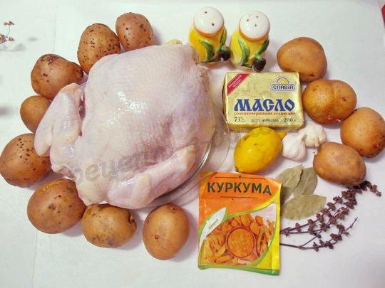 ингредиенты для курицы, запечённой с картофелем