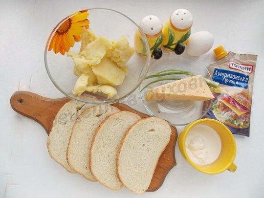 ингредиенты для ленивых пирожков с картошкой