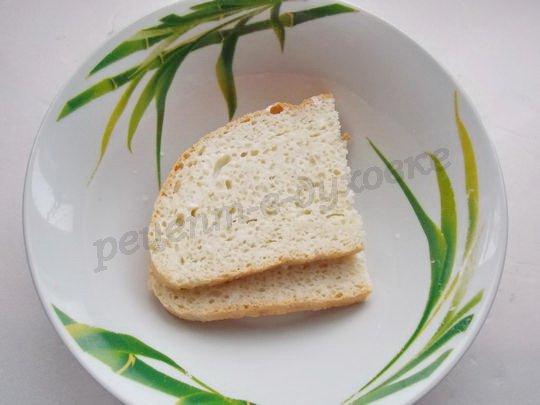 размачиваем хлеб