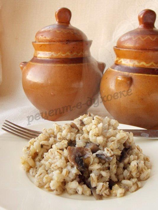 перловая каша с грибами в духовке