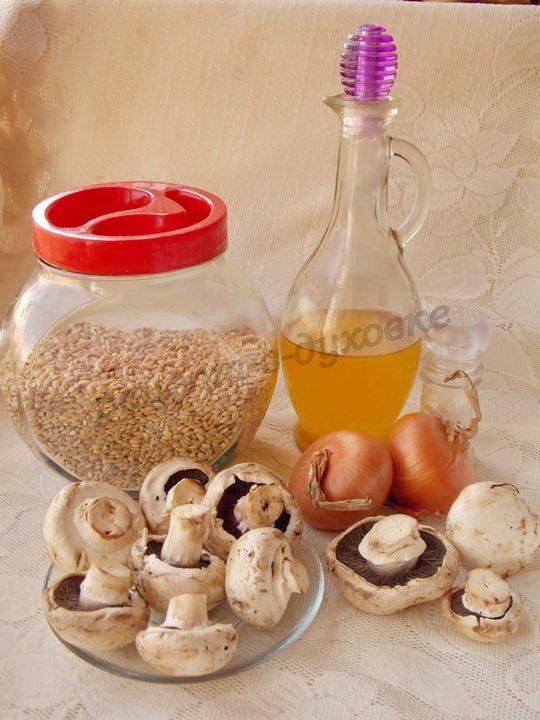 ингредиенты для перловой крупы с шампиньонами