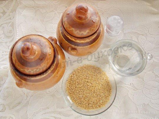 ингредиенты для пшеничной каши в горшочках