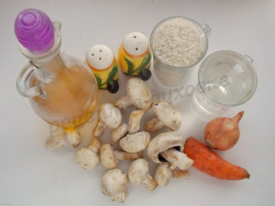 ингредиенты для риса с шампиньонами