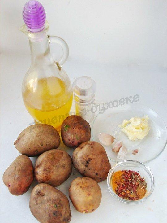 ингредиенты для картошки по-турецки