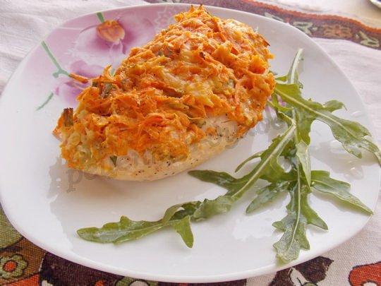 куриные грудки с сыром и морковкой в духовке