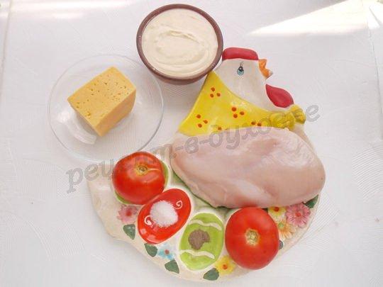 ингредиенты для отбивных из курицы с сыром и помидорами