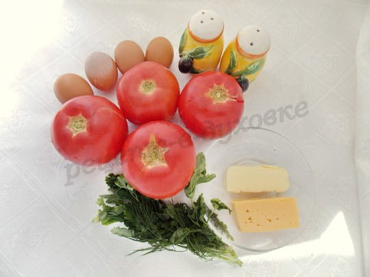 ингредиенты для яиц в помидорах