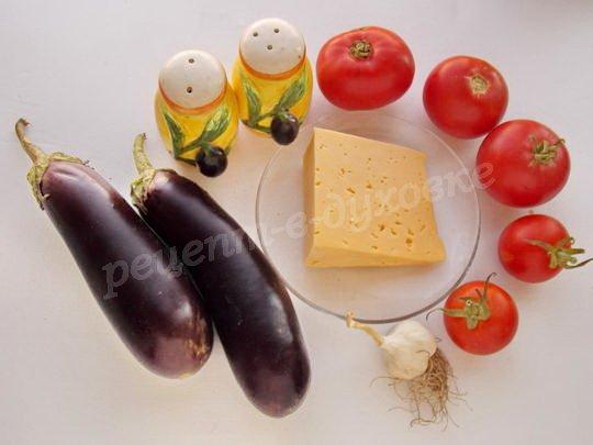 ингредиенты для баклажанных сэндвичей