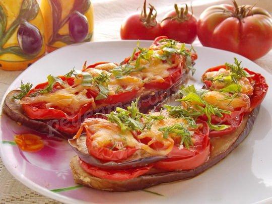 запечённые баклажаны с помидорами и сыром