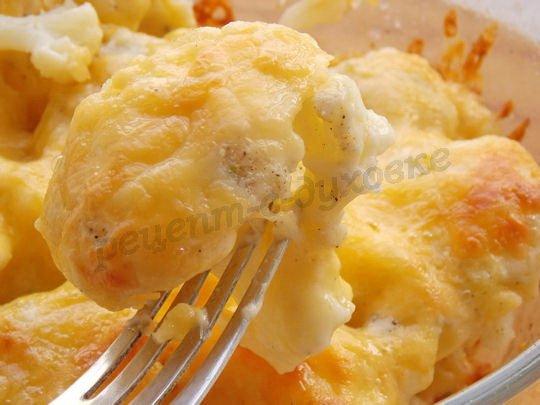 гратен из цветной капусты с сыром в духовке