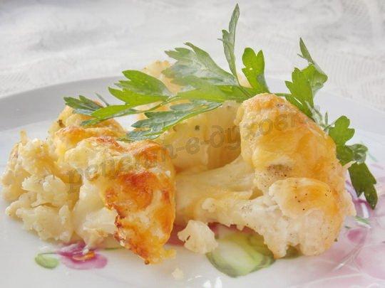 цветная капуста с сыром в духовке