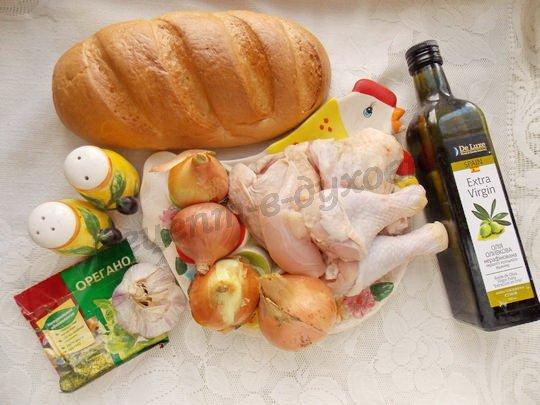 ингредиенты для курицы с белым хлебом