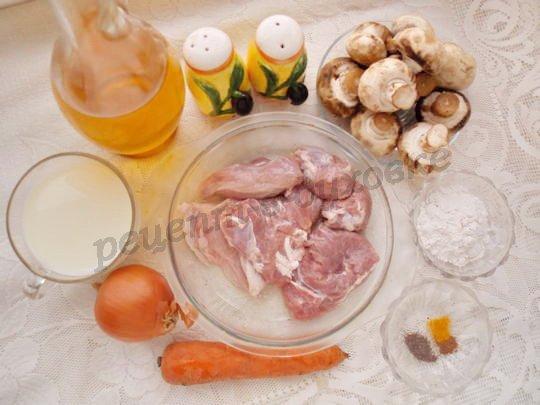 ингредиенты для мяса с грибами